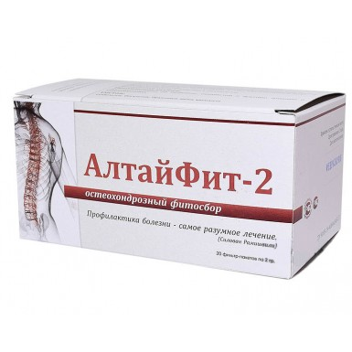 АлтайФит №2 «Остеохондрозный»