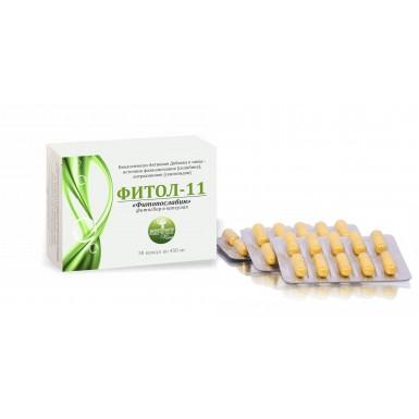 Фитол-11 Фитопослабин