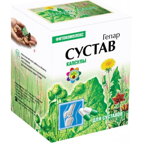 Цена чая гепар фито гепар сустав лечение сустава лавровый лист