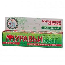 Заживляющий гель-бальзам Муравьивит