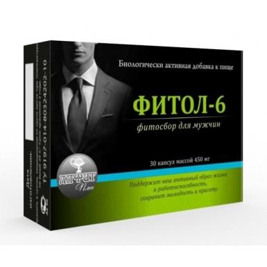 Фитол-6 для мужчин