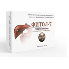 Фитол-7 Гепатопрофит