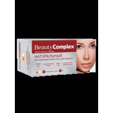 Витаминный комплекс BeautyComplex
