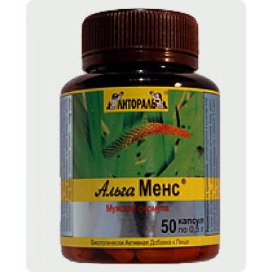 Альга Менс
